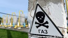Symbolbild Gasstreit Russland Ukraine