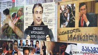 Плакаты с изображением Саакашвили