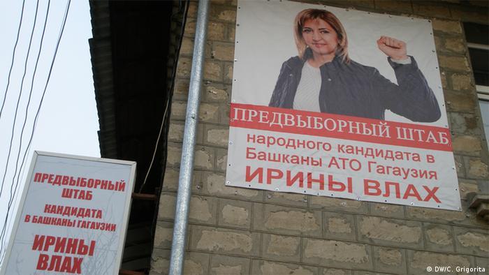 Агітація на виборах у автономному регіоні Гагаузія в Молдові