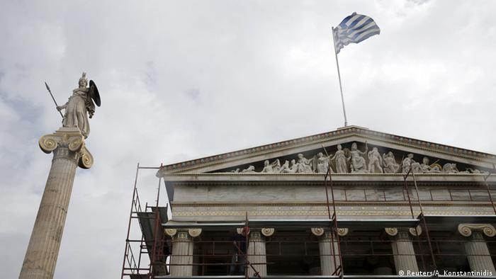 Symbolbild Griechenland Schuldenkrise Reformen