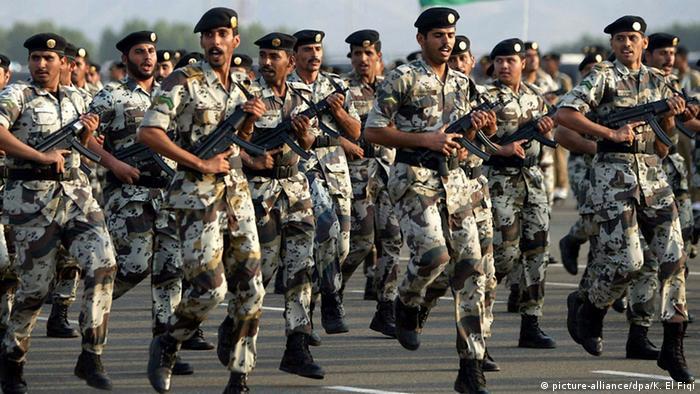 Національна гвардія Саудівської Аравії