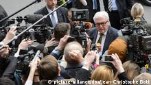 28.03.2015 epa04683162 German Minister of Foreign Affairs Frank-Walter Steinmeier speaks to journalists as he arrives for a new round of Iran nuclear talks, in Lausanne, Switzerland, 28 March 2015. Iran and six world powers - Britain, China, France, Russia, the United States and Germany - have set themselves a Tuesday deadline for agreeing on key parameters of a deal. This includes how many centrifuges Iran will be allowed to keep for enriching uranium, how to reconfigure the Arak reactor so that it cannot produce plutonium, and the scope of Iran's nuclear research projects. EPA/JEAN-CHRISTOPHE BOTT