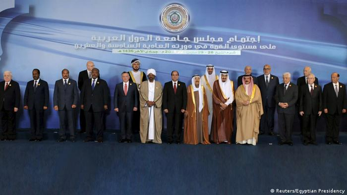 zur Meldung - Arabische Liga beschließt Gründung gemeinsamer Eingreiftruppe