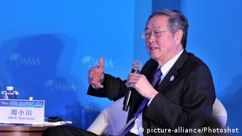 China Boao Forum - Chef der Zentralbank Zhou Xiaochuan (picture-alliance/Photoshot)