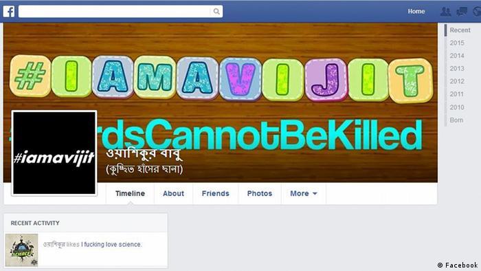 Screenshot Facebook Profil Washiqur Rahman Blogger