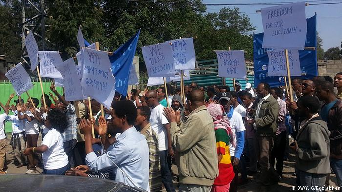Blue party Demo in Addis Abeba
