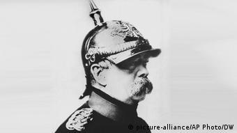 Отто фон Бисмарк