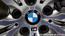 Symbolbild Autoindustrie Deutschland