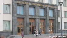 Weißrussland Universität in Minsk