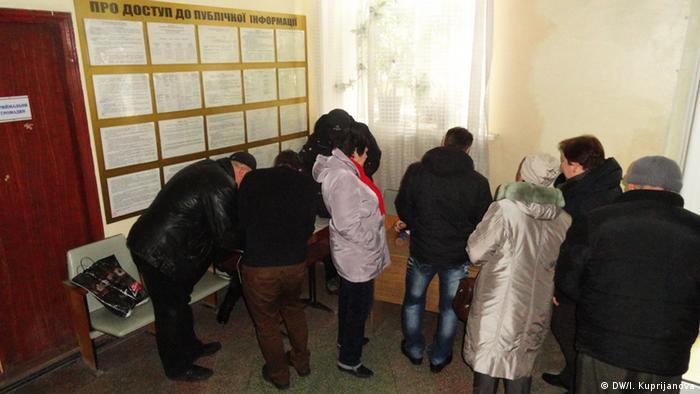 Оформление документов в Мариуполе для получения пропуска