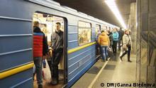 Fahrradmarkt Ukraine