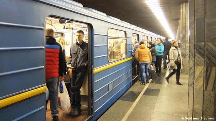 6 станцій київського метро перекриті