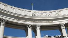 Außenministerium Kiew