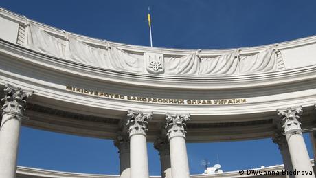 МЗС України викликає італійського посла через заяви Сальвіні про Крим