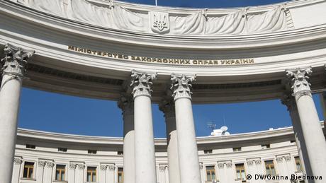 Україна не має послів у 17 державах світу