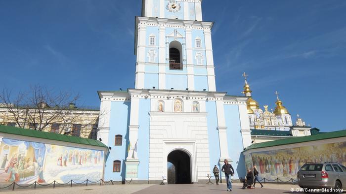 Кафедральним собором нової церкви є Михайлівський соборі у Києві. Звідси нині координуються всі організаційні процеси
