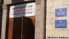 Informationsministerium Kiew