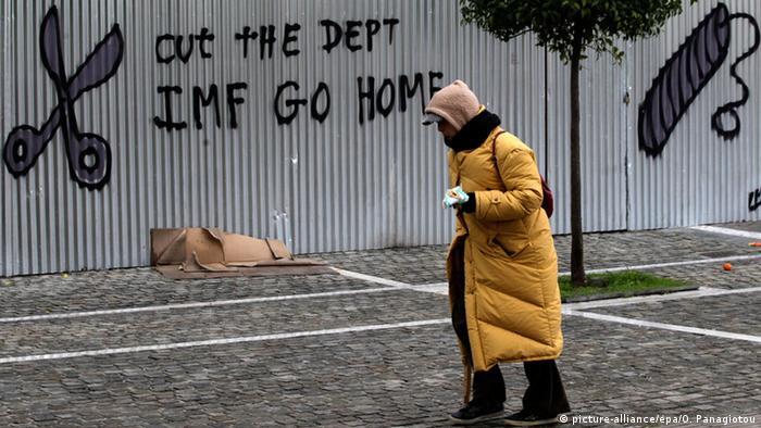 Граффіті в Афінах (архівне фото)