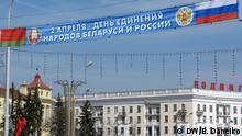 Weißrussland Zentrum von Minsk