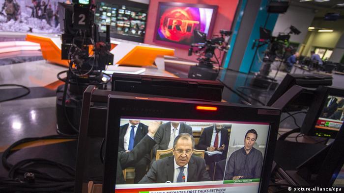 Студия российской государственной телекомпании RT