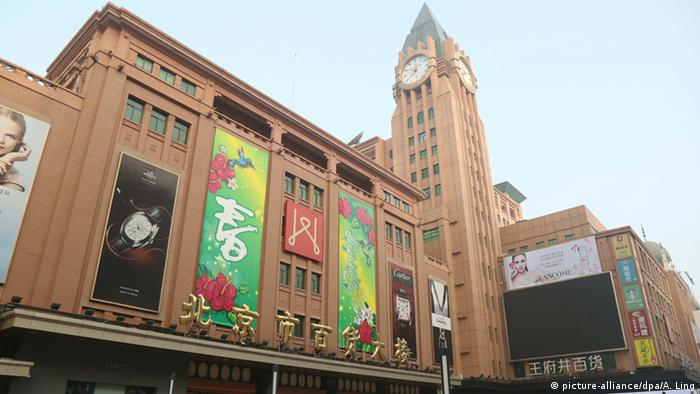 China Wangfujing Department Store in Peking