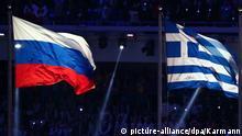 Rusya ve Yunanistan bayrakları