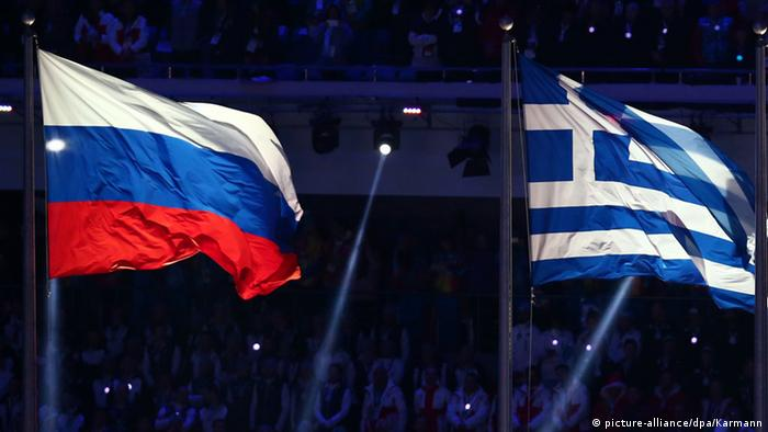 Russian and Greek flags