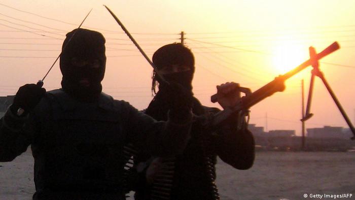 صورة رمزية لمقاتلي داعش
