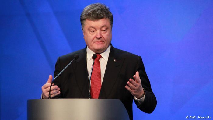 Порошенко: Украина через 5 лет будет готова подать заявку на вступление в Е ...