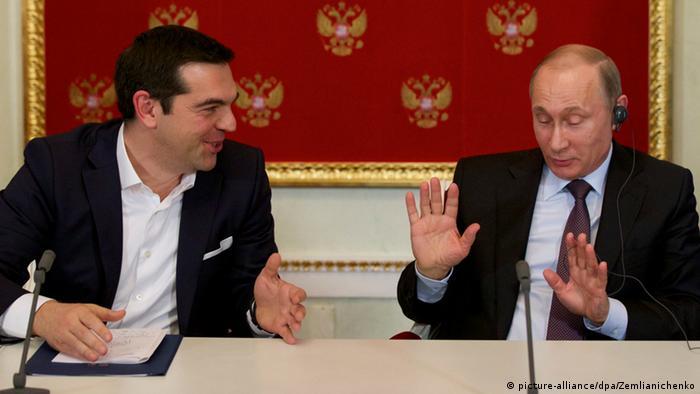 Греческий премьер Алексис Ципрас и Владимир Путин, Москва, 2015 г.