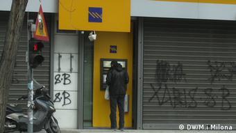 Ανησυχία προκαλεί το «τεστ αντοχής» των ελληνικών τραπεζών στις αρχές του 2018