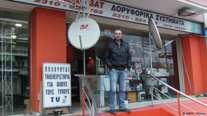 Thessaloniki businessman Kostas Laliotis