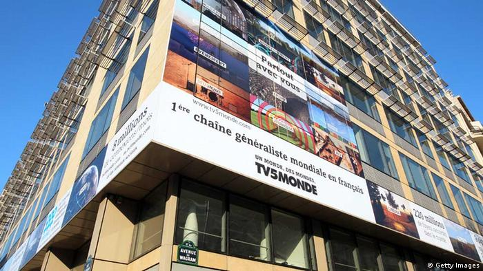 Офис телекомпании TV5Monde в Париже