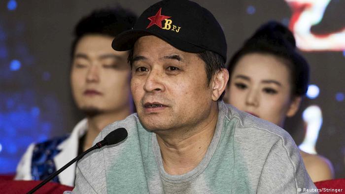 Bi Fujian Moderator China CCTV