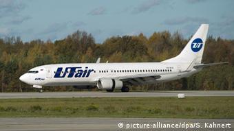 Самолет российской авиакомпании Utair