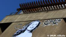 Gaffiti in Egypt (DW/W. AlBadry)