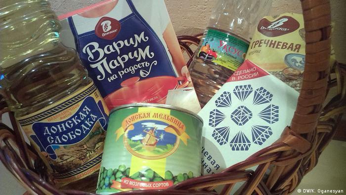 Корзина с российскими продуктами питания