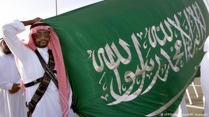 """""""EUA deveriam rever aliança com Arábia Saudita e Paquistão"""""""
