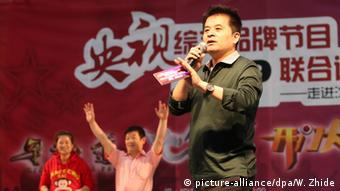 China TV-Moderator Bi Fujian