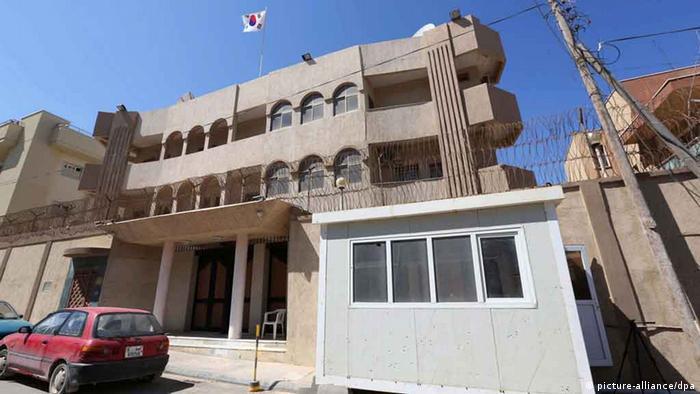 South Korean embassy in Libya