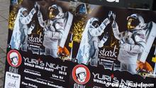 Plakat zur Space-Party in Köln