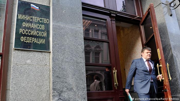 Здание российского министерства финансов