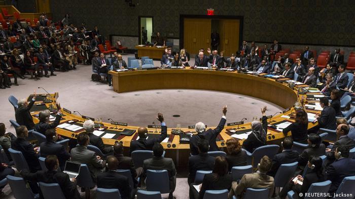 Під час засідання Ради Безпеки ООН