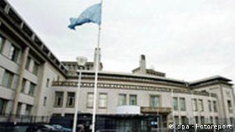 Zgrada Haškog suda