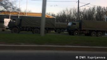 Колонна военного транспорта в Донецке