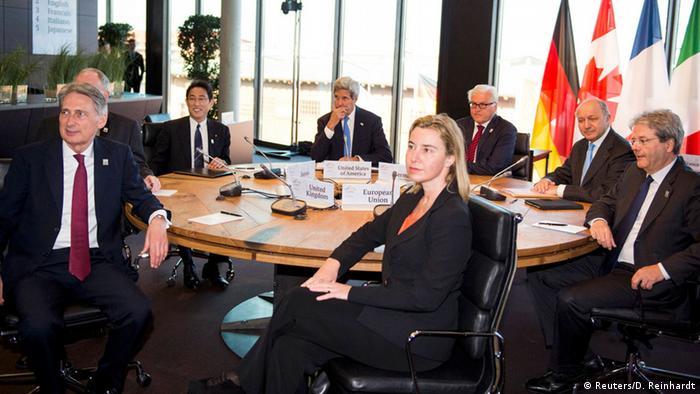 Зустріч міністрів закордонних справ країн G7