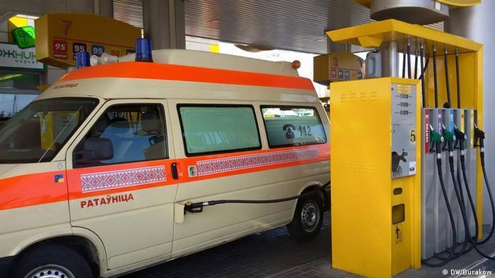 Машина скорой помощи, купленная на пожертвования белорусов и переданная медслужбе Украины