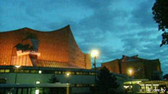 The Berlin Philharmonic's performance hall