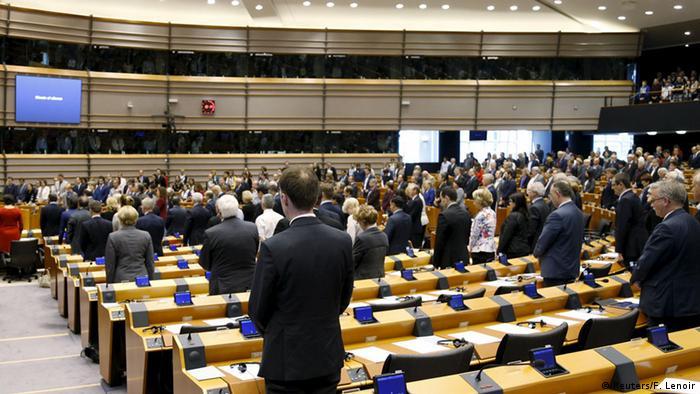 На заседании Европарламента