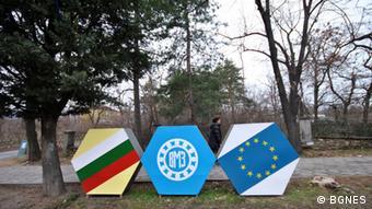 Bulgarien Fabrik für Rüstungsgüter in Sopot (BGNES)